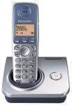 PANASONIC DIGITAL CORDLESS PHONE KX-TG7200